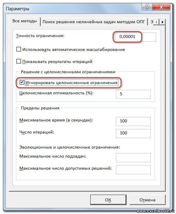точность как на экране Excel 2007 - фото 10